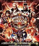 レッスルキングダム14 2020.1.4&1.5 TOKYO DOME [DVD]