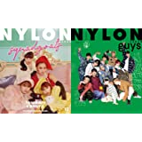 NYLON JAPAN(ナイロン ジャパン) 2020年 10月号 [雑誌] (表紙:ももいろクローバーZ / guys…