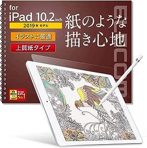 エレコム iPad 10.2 (2019) フィルム ペーパーライク 反射防止 上質紙タイプ TB-A19RFLAPL