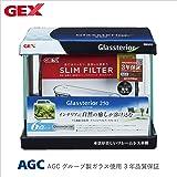ジェックス グラステリア250 6点セット フィルター付