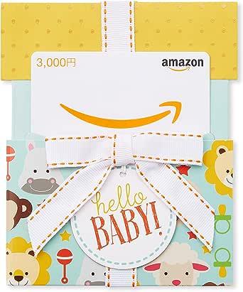 Amazonギフト券 封筒タイプ - 3,000円(ベイビー)