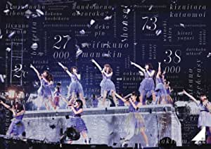 乃木坂46 3rd YEAR BIRTHDAY LIVE 2015.2.22 SEIBU DOME [DVD]