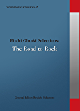 commmons: schola vol.8 Eiichi Ohtaki Selections:The Road to Rock commmons schola