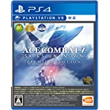 【PS4】ACE COMBAT™ 7: SKIES UNKNOWN PREMIUM EDITION