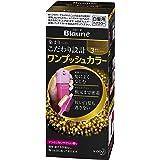 ブローネワンプッシュカラー 3 明るいライトブラウン 80g [医薬部外品]