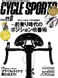 CYCLE SPORTS (サイクルスポーツ) 2018年8月号
