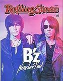 Rolling Stone Japan vol.01(ローリングストーンジャパン) (NEKO MOOK)