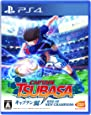 【PS4】キャプテン翼 RISE OF NEW CHAMPIONS