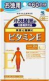 小林製薬の栄養補助食品 ビタミンE お徳用 約60日分 120粒