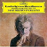【Amazon.co.jp限定】ベートーヴェン: ピアノ・ソナタ第30番~第32番 (SHM-CD)(特典:クラシックロゴ入り ストーンペーパーコースター1枚)