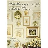 トールペイント&アーティフィシャルフラワー Tole Painting & Artificial Flowers 絵と花が暮らしに溶け込むさり気ない空間