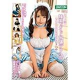 完全主観妹系メイド出張デリヘルパイパン中出しオプション付き2 / BAZOOKA(バズーカ) [DVD]