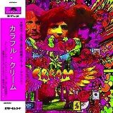 Disraeli Gears (Deluxe Edition) (SHM-CD) (Paper Sleeve)