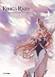 キングスレイド オフィシャル キャラクター アートワークス【アクセスコード付】 (ファミ通の攻略本)