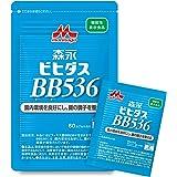 森永ビヒダス BB536 1袋(約30日分)+2カプセルセット 腸内環境を良好にし腸の調子を整える 150億個のビフィズ…