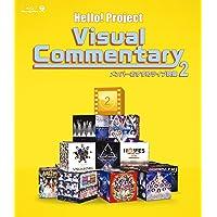ハロー!プロジェクト ビジュアルコメンタリー ~メンバーおすすめライブ映像~2 (Blu-ray Disc)