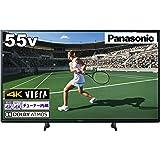 パナソニック 55V型 4Kダブルチューナー内蔵 液晶 テレビ Dolby Atmos(R)対応 VIERA TH-55…
