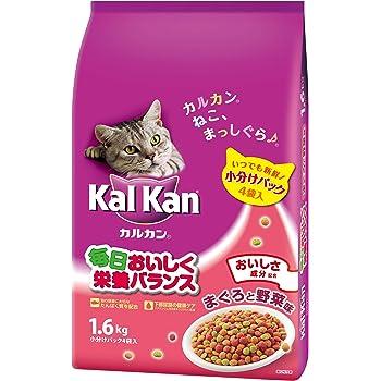 カルカン ドライ 成猫用 まぐろと野菜味 1.6kg [キャットフード]