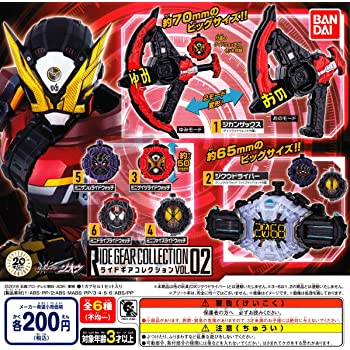 仮面ライダージオウ ライドギアコレクションVOL.02 全6種セット ガチャガチャ