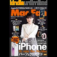 Mac Fan 2021年11月号 [雑誌]