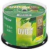 ビクター Victor 1回録画用 DVD-R CPRM 120分 50枚 ホワイトプリンタブル 片面1層 1-16倍速…