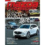 MAZDA FANBOOK / マツダ ファンブックvol.17(ノスタルジックヒーロー別冊)