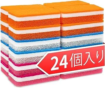 Kitsure スポンジ キッチン 24個入り(3色セットx8) キズをつけない 食器洗いスポンジ 台所 3層構造 泡立ち 台所用スポンジ 食器 スポンジ