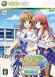 Piaキャロットへようこそ!!4 ~夏の恋活~ - Xbox360