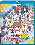 Action Heroine Cheer Fruits [Blu-ray]