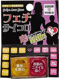 GOKON MANIA(日本合コン協会) フェチサイコロ