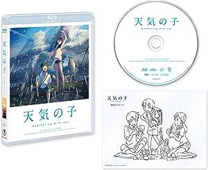 【Amazon.co.jp限定】「天気の子」Blu-rayスタンダード・エディション(Amazon.co.jp限定:描き下ろしA4クリアファイル+オリジナルアンブレラカバー(長傘用)付) +描き下ろしフォトフレームクロック付きスペシャルエディション