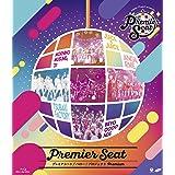 Hello! Project presents...「Premier seat」〜Hello! Project Premium〜 (Blu-ray) (特典なし)