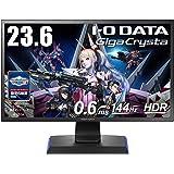 I-O DATA ゲーミングモニター 23.6インチ(144Hz/120Hz) GigaCrysta PS5 FPS向き HDR 0.6ms(GTG) TN HDMI×3 DP×1 高さ調整 回転 EX-LDGC242HTB
