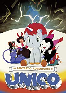 Fantastic Adventures of Unico [DVD] [Import]