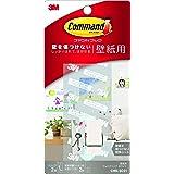 3M コマンド フック 壁紙用 フォトクリップ ホワイト 2個 CMK-SC01