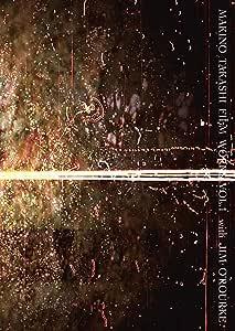 牧野貴作品集Vol.1 With ジム・オルーク 2枚組 [DVD]