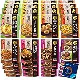イチビキ おふくろの味 8種類 32食 小袋鰹ふりかけ1袋 セット