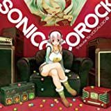 SONICONICOROCK Tribute To VOCALOID(通常盤)