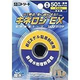 ニトムズ ニトリート 筋肉保護テープ キネロジEX 伸縮 はがれにくい かぶれにくい 汗に強い 貼り直し可