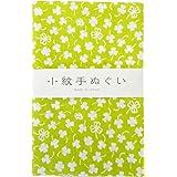 宮本 日本製 手ぬぐい 小紋 和柄 泉紅梅 クローバー 33×90cm 黄緑 33237