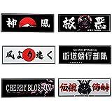 "6Pcs Funny JDM Decals Japanese Vinyl Drift Slap JDM Car Stickers Window Banners Drag Racing Samurai Sticker 7.1""x2.6"""
