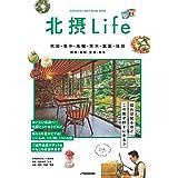 北摂Life (JTBのムック)