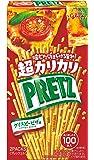 江崎グリコ 超カリカリプリッツ(クリスピーピザ味) 55g ×10箱