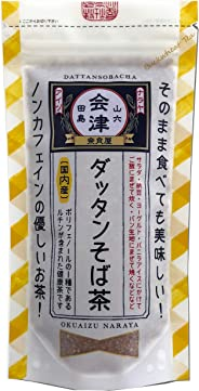 奈良屋 国産そのまま食べても美味しいダッタンそば茶 120g ×5個 リーフ
