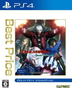 DEVIL MAY CRY 4 Special Edition Best Price - PS4