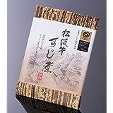松阪牛 すじ煮 80g 【松阪まるよし】 佃煮 ご飯のお供 牛肉 惣菜
