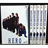 HERO 全6巻セット [レンタル落ち] [DVD]
