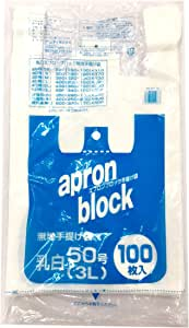 オルディ レジ袋 取っ手付き ポリ袋 乳白 半透明 3L 50×60cm マチ16cm 厚み0.025mm 西日本50号 東日本60号 エプロンブロック EB-W50-100 100枚入