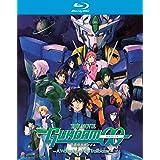 Mobile Suit Gundam 00: A Wakening Of The Trailblazer [Blu-ray]