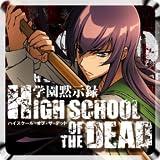 激Jパチスロ HIGHSCHOOL OF THE DEAD